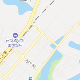 运城市盐湖区明倩记账服务有限公司