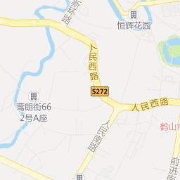 鹤山市鹰星家具实业有限公司 - 地图名片图片